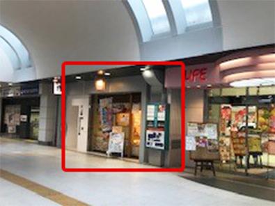 いずみ中央駅からの徒歩ルート1 目印の画像
